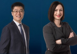Image related to Two New Attorneys Expand Our Immigration Practice